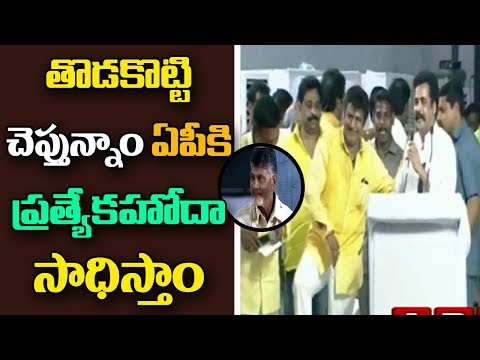 Actor Sivaji Powerful Speech at CM Chandrababu Naidu Dharma Porata Deeksha   ABN Telugu