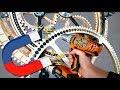 Magnet Polarity Switch - Marble Machine X #60