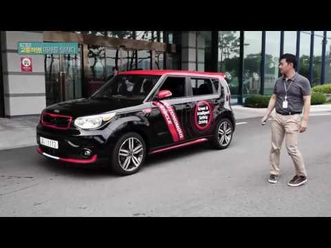 교통다큐 1부_안전한 자율주행차 스마트 도로와 협력하다