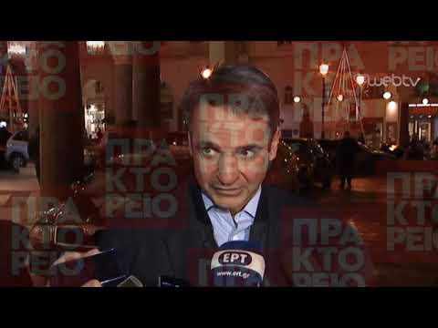 Κ. Μητσοτάκης: Η ΝΔ θα κάνει ό,τι μπορεί για να αποτρέψει την κύρωση της Συμφωνίας των Πρεσπών