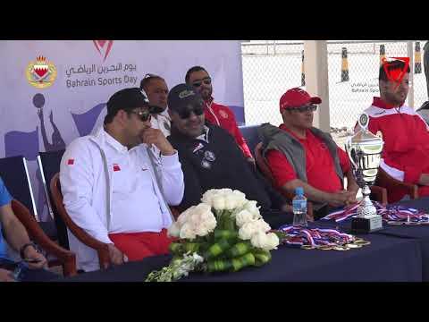 شؤون الجمارك - يوم البحرين الرياضي 2018/2/13