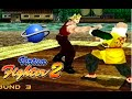 Virtua Fighter 2 Playthrough sega Saturn