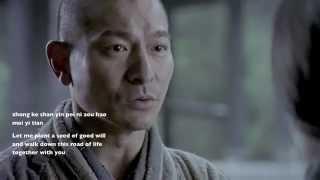 Nonton Andy Lau   Wu   Shaolin Mv   Film Subtitle Indonesia Streaming Movie Download