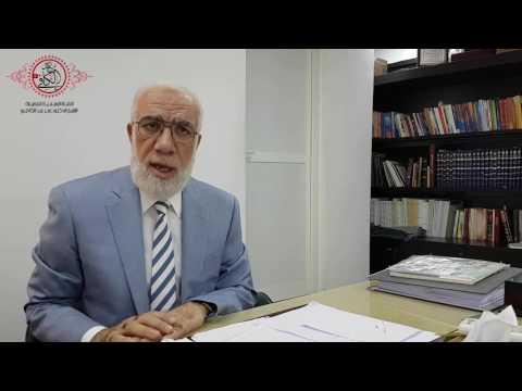 كلمة فضيلة الشيخ الدكتور عمر بشأن جريمة محاولة استهداف الحرم المكي 24/06/2017