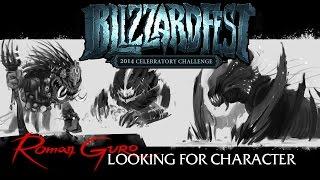 1.Blizzardfest 2014: Поиск силуэта