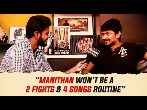 No-more-2-FIGHTS-4-SONGS-routine--Udhay-gets-a-friendly-suggestion