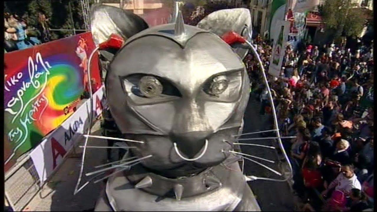 Ρεθεμνιώτικο Καρναβάλι 2019: Η μεγάλη παρέλαση