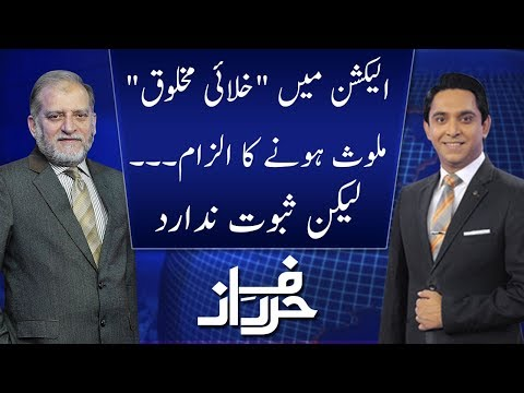 Harf E Raaz With Orya Maqbool | Full Program | 18 July 2018