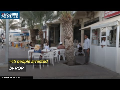 The Royal Oman Police has arrested 415 people for entering the country illegally