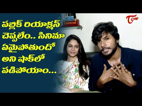 A1 Express Sandeep Kishan TIRUPATI theater Coverage visuals | TeluguOne Cinema5