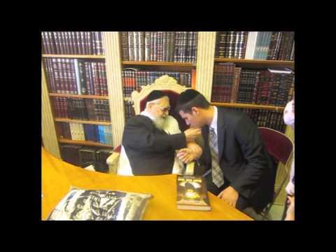 Sephardic Legacy Series