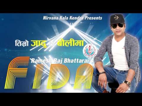 (Superhit Song Fida Bha Ko Chhu (Musical Track) फिदा ... 3 min, 26 sec)
