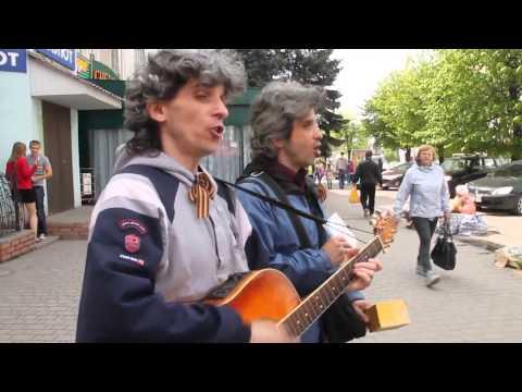 Братья Золотухины - Апрель(Виктор Цой) 1 мая 2014 - DomaVideo.Ru