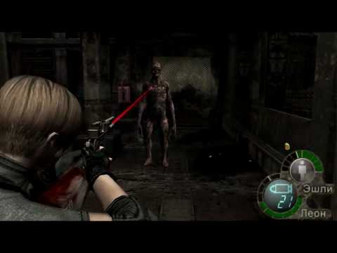 Resident evil 4 прохождение с комментариями Часть 44