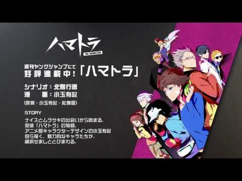 Hamatora, la Bande annonce 2 de l'Anime
