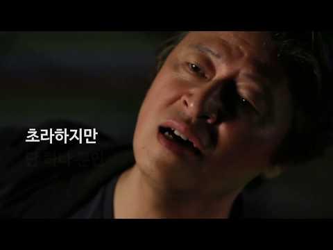 권해효 대표가 노래하는 '아이들아 이것이 우리학교다'