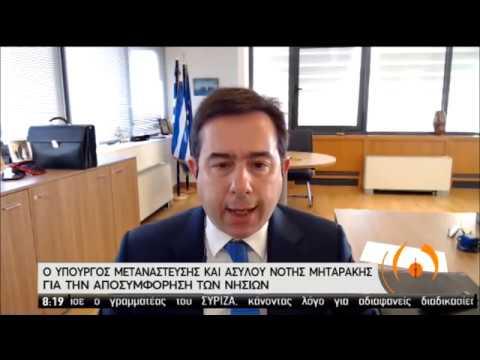 Ν. Μηταράκης: Μέχρι τις 30 Σεπτεμβρίου η ισχύς των αδειών παραμονής   24/06/2020   ΕΡΤ