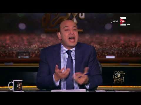 رد قوي من عمرو أديب على الإعلامي السعودي