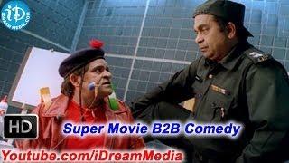 Super Movie - B2B Comedy Scenes - Ali, Brahmanandam, Venu Madhav