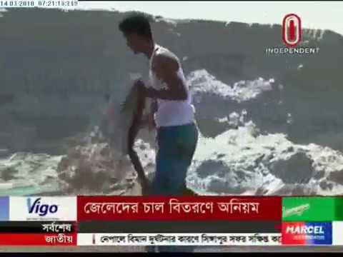 Irregularities in rice distribution among fishmongers (14-03-2018)