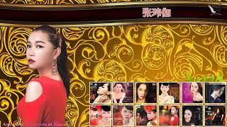 Video 张玮伽金曲精選集 (第二张专辑) - Awesome Collection of Zhang Wei Jia (Beautiful Voice) MP3, 3GP, MP4, WEBM, AVI, FLV Desember 2018