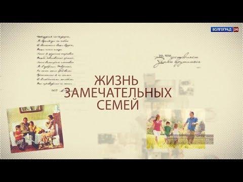 21 мая 2019. Семья Гущиных