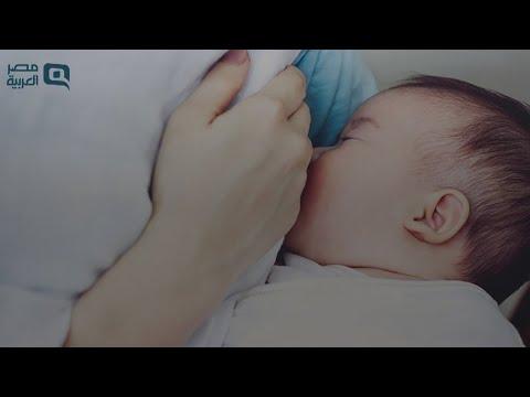 حقيقة انتقال كورونا عبر الرضاعة الطبيعية.. الصحة تحسم الجدل