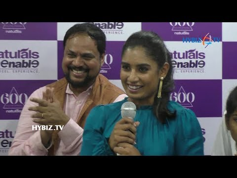 Womens Cricket Team Captain Mithali Raj Launched