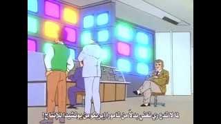الحلقة الـ 06 من الأنمي إيريكو مترجمة