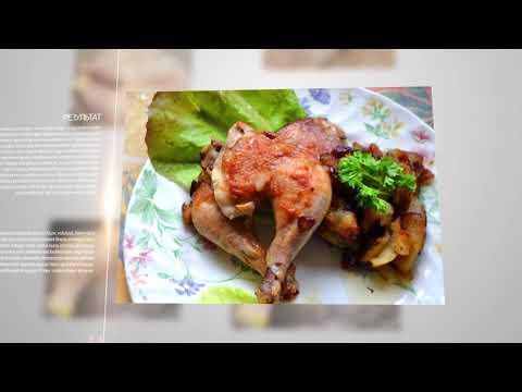 Как сварить вкусные куриные ножки