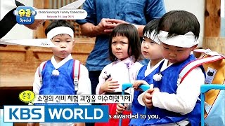 Video The Return of Superman - Choo Sarang Special Ep.35 [ENG/2017.03.16] MP3, 3GP, MP4, WEBM, AVI, FLV Juli 2018