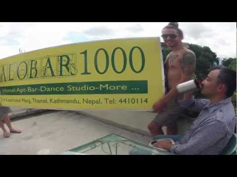 Video of Alobar1000