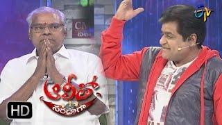 Video Alitho Saradaga | 27th February 2017 | Kota Srinivasa Rao | Full Episode | ETV Telugu MP3, 3GP, MP4, WEBM, AVI, FLV Oktober 2017