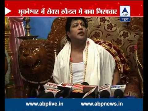 Video Odisha: Sarthi Baba arrested in sex scandal case download in MP3, 3GP, MP4, WEBM, AVI, FLV January 2017