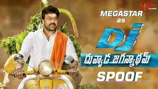 Duvvada Jagannadham Spoof - Mega Star As DJ