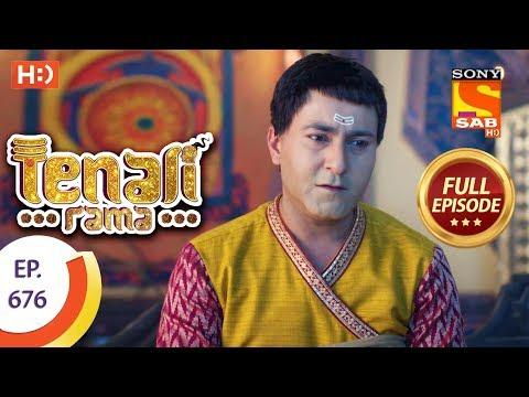 Tenali Rama - Ep 676 - Full Episode - 4th February 2020