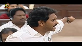Video Chandrababu Smiles over YS Jaganmohan Reddy Assembly Speech | Mango News MP3, 3GP, MP4, WEBM, AVI, FLV Juli 2018