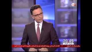 المشهد السياسي في المغرب قبل سنة من الانتخابات التشريعية