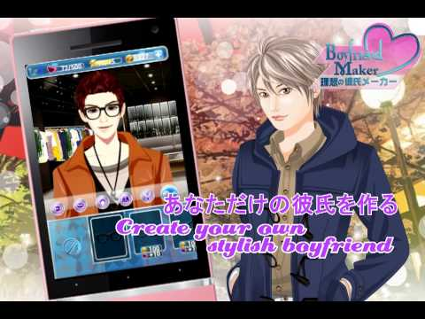 Video of Boyfriend Maker
