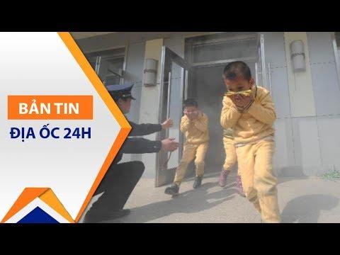 Hướng dẫn lắp cửa thoát hiểm cho nhà hẹp | VTC1 - Thời lượng: 101 giây.