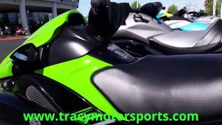 7. For sale: 2016 Jet Ski STX-15F