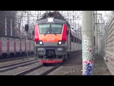 ЭП20-014 с поездом №46 \