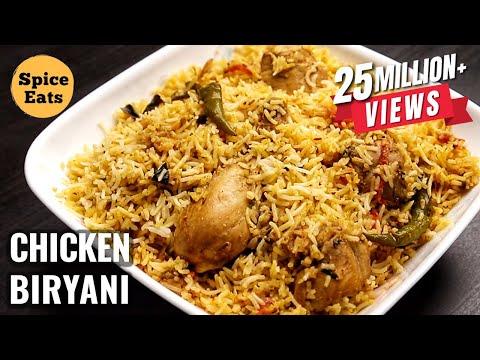 SIMPLE CHICKEN BIRYANI FOR BEGINNERS | CHICKEN BIRYANI RECIPE FOR BACHELORS