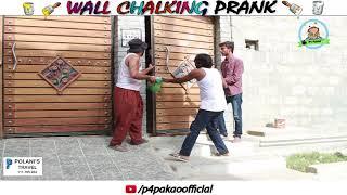 Video   WALL CHALKING PRANK   By Nadir Ali & Asim Sanata In   P4 Pakao   2018 MP3, 3GP, MP4, WEBM, AVI, FLV Juni 2018
