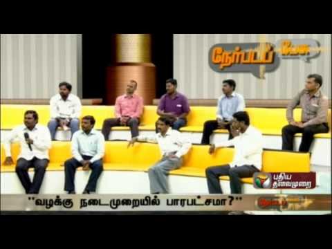 A debate on the corruption case against Chief Minister Jayalalitha Part 5
