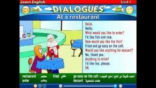 تعليم اللغة الانجليزية للمبتدئين - محادثة الانجليزية
