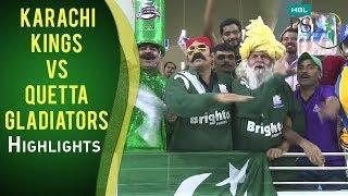 PSL 2017 Match 15: Karachi Kings v Quetta Gladiators Highlights
