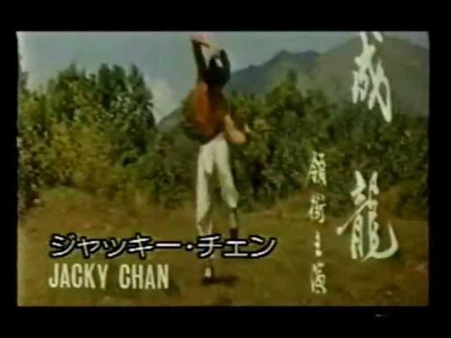 """ジャッキー・チェンの映画""""酔拳"""" 日本版オープニング Jackie Chan Drunken Master Opening Japanese version"""