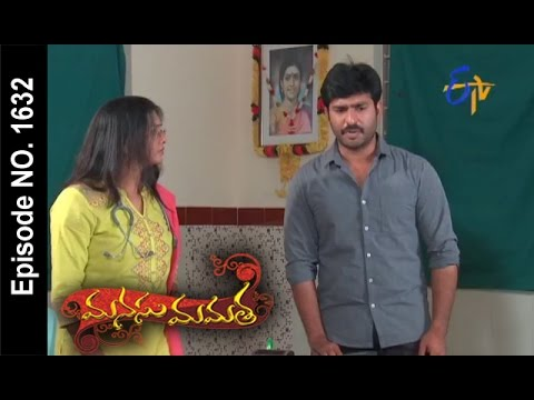Manasu-Mamata--16th-April-2016--మనసు-మమత-–-Full-Episode-No-1632
