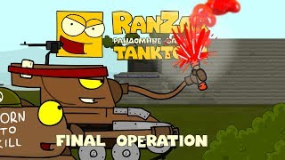 We launched the application Ranzar Tanktoon coloring Now you can color our favorite characters link toAndroid: https://play.google.com/store/apps/details?id=com.taptics.tanktooncoloringiOS: https://itunes.apple.com/us/app/tanktoon-ranzar-coloring/id1232270201?mt=8Tanktoon - Cartoons based on video game World of Tanks. Short funny tank stories. English mirror of plagasRZ channel.Subscribe for new TankToon! Don't forget to like'n'share if you like it!Quick link to subscribe http://www.youtube.com/subscription_center?add_user=ranzarengEmail: plagas@ranzar.comOST Music on iTunes https://itunes.apple.com/us/artist/vladimir-malyshkin/id609711463Facebook page: https://www.facebook.com/ranzarengRussian channel https://www.youtube.com/user/plagasRZ